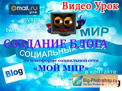 ���������   ���� Mail.ru   MP4...