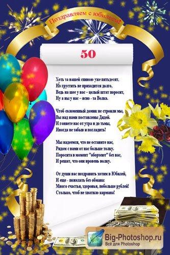 Поздравления с днем рождения начальнику женщине - Поздравок