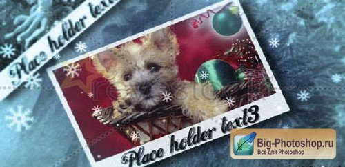 After Effects Projec Revostock - Cristmas Photos