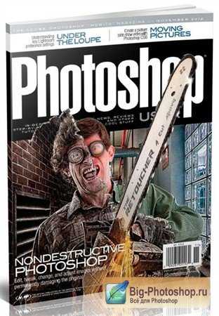 Photoshop User / november 2012 /