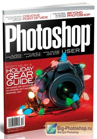 Photoshop User - December 2012