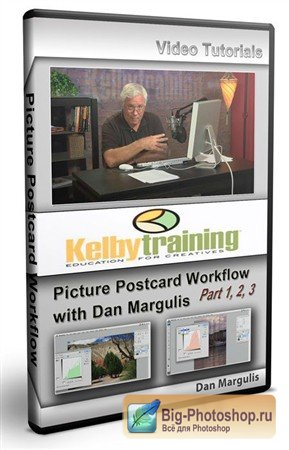 Picture Postcard Workflow (with Dan Margulis), Part 1, Part 2, Part 3