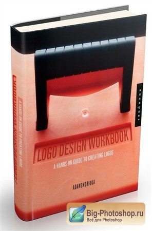 Logo Design WorkBook. A Hands-on Guide to Creating logo