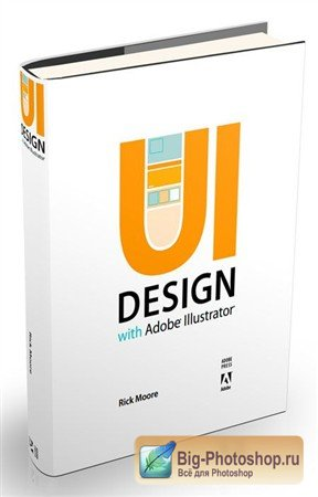 UI Design with Adobe Illustrator /2012/