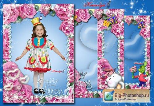 Картинки для девочек красивые: