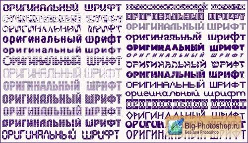 Коллекция оригинальных русских