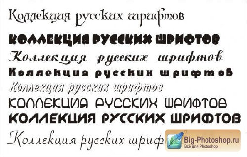 corel draw x7 руководство