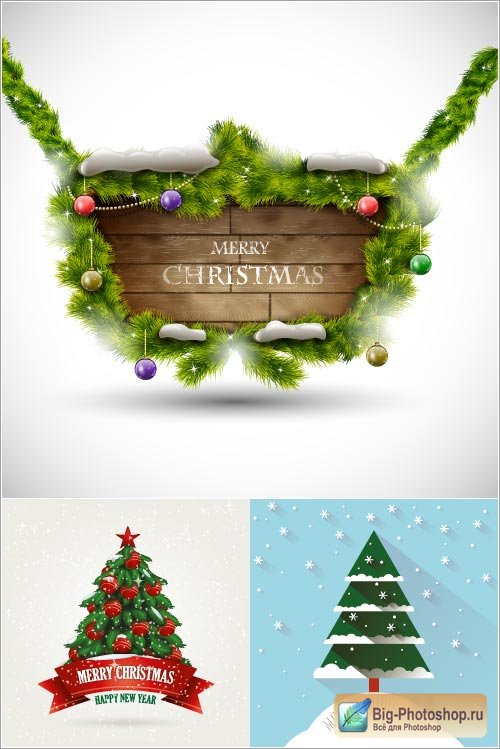 Спрайс balls Vector Backgrounds 2014