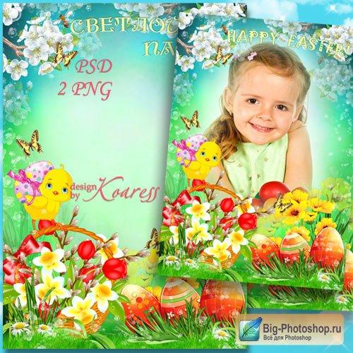 Рамка для фотошопа с яркими цветами