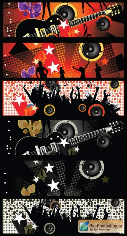 Guitar and the silhouette of girls (Vector)