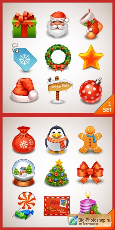 Christmas wreath, bag, cap, tree, gift Vector