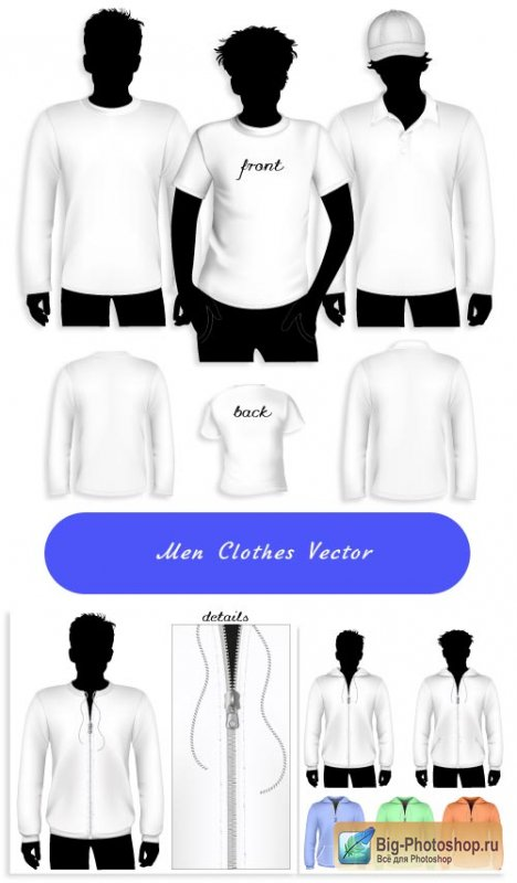 Men's clothing with zipper Vector