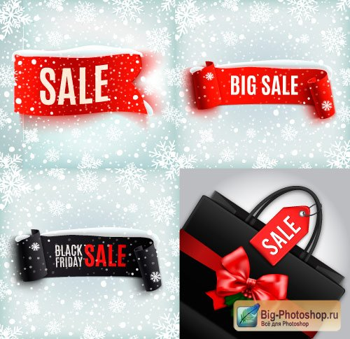 Christmas background Sale 43 vector