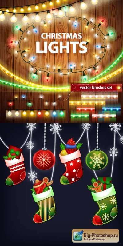 Christmas bg 5 vector