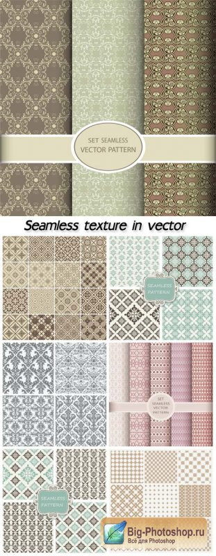Seamless texture in vector, damask backgrounds