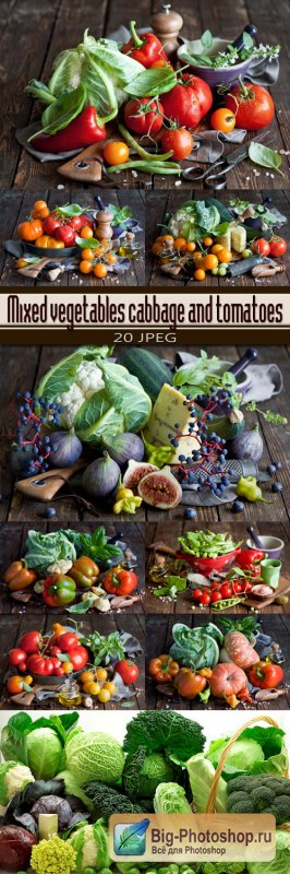 Mixed vegetables cabbage and tomatoes