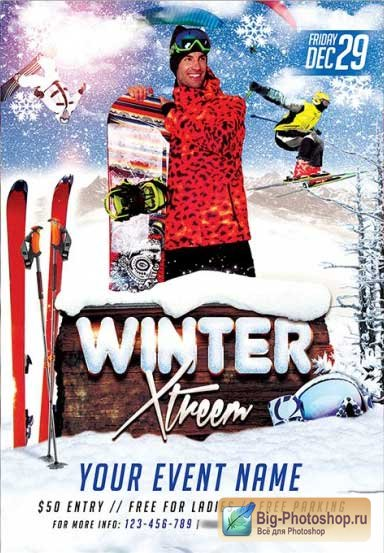 Winter Extreme Premium Flyer Template + Facebook Cover