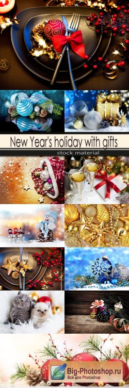 New Year's holiday with gifts