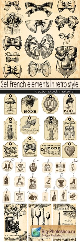 Set French elements in retro style