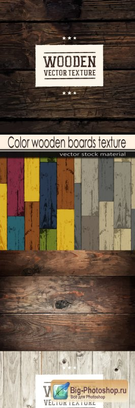 Color wooden boards texture