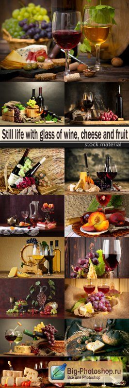 Still life with glass of wine, cheese and fruit