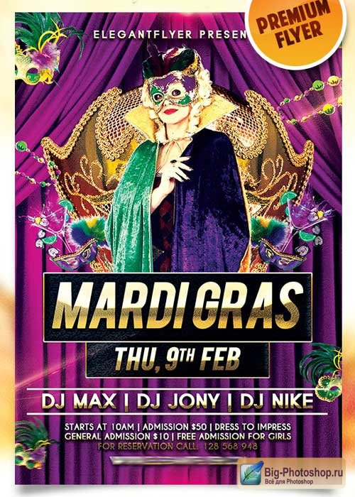 Mardi Gras Night Flyer PSD Template + Facebook Cover