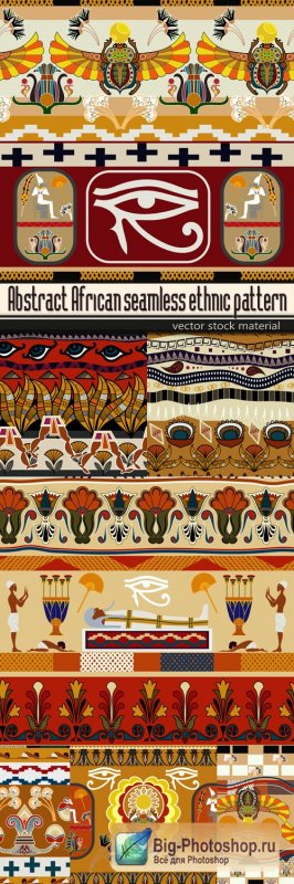 Abstract African seamless ethnic pattern