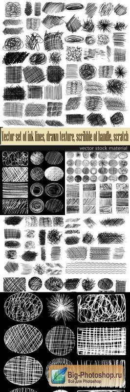 Vector set of ink lines, drawn texture, scribble of handle, scratch