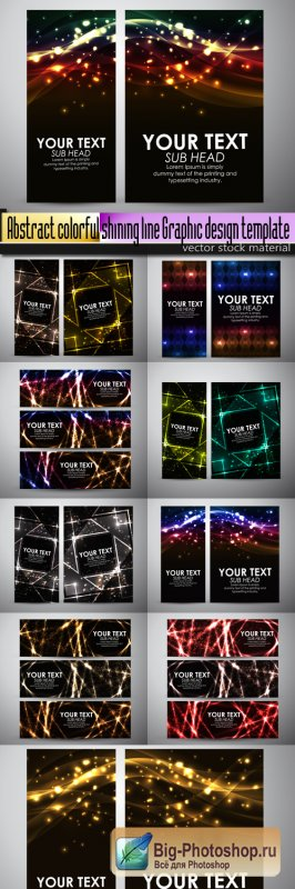 Abstract colorful shining line Graphic design template