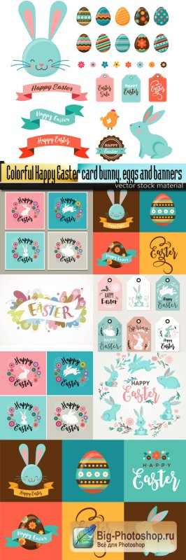 Colorful Happy Easter card bunny, eggs and banners
