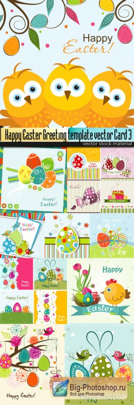 Happy Easter Greeting template vector Card 3