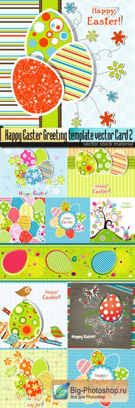 Happy Easter Greeting template vector Card 2