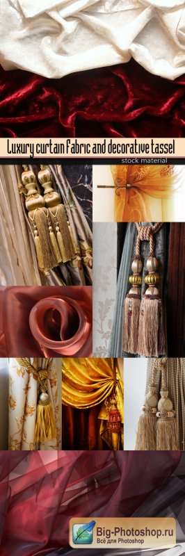 Luxury curtain Fabric and decorative tassel
