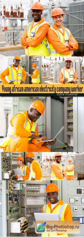 Young African American electricity company worker