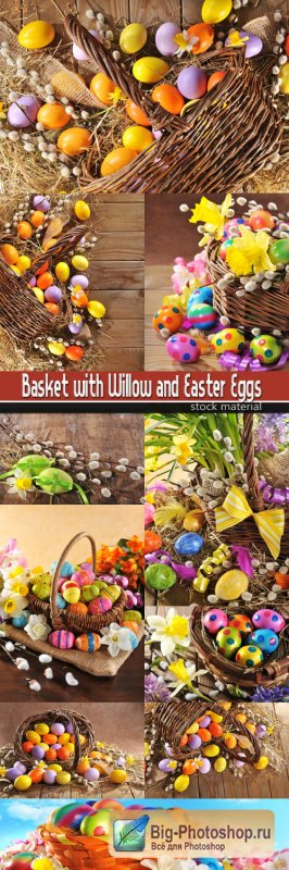 Basket with Willow and Easter Eggs