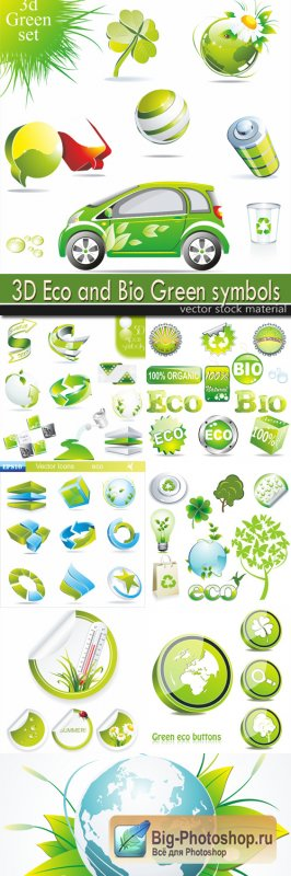 3D Eco and Bio Green symbols