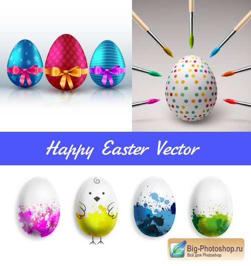 Easter clipart 7 Vector