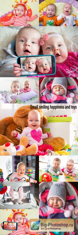 Small smiling happiness and toys
