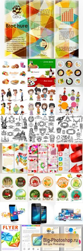 Mix collection vector illustrations Design element 10