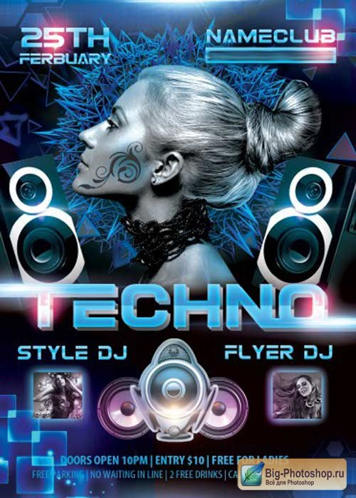 Techno V1 Flyer PSD Template + Facebook Cover