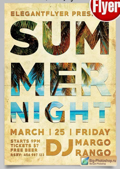 Summer Night V1 Flyer PSD Template + Facebook Cover