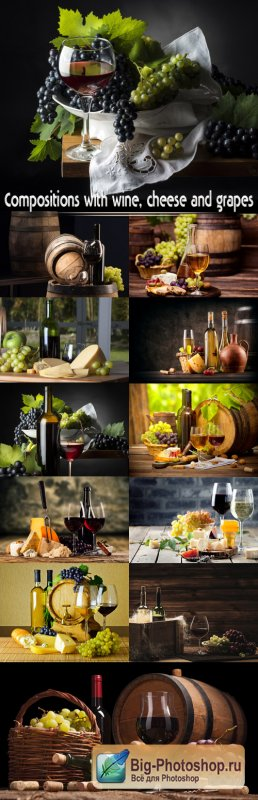Compositions with wine, cheese and grapes