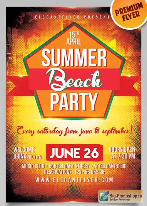 Summer Party Flyer V3 PSD Template + Facebook Cover
