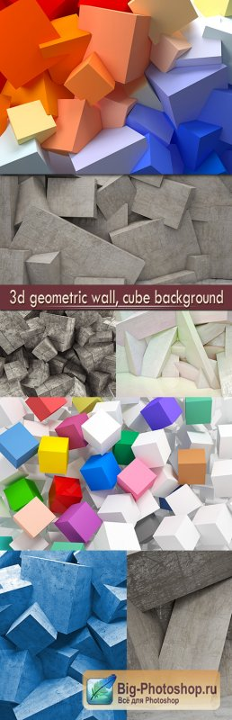 3d geometric wall, cube background