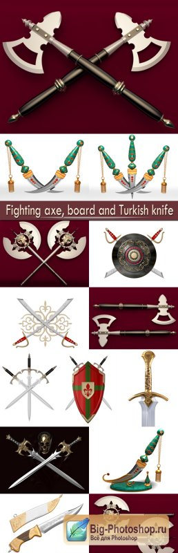 Fighting axe, board and Turkish knife