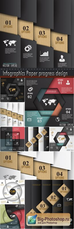 Infographics Paper progress design