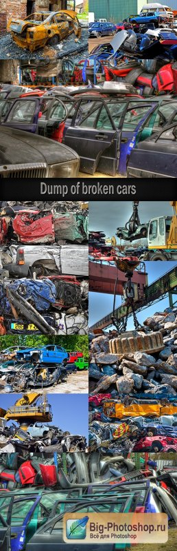 Dump of broken cars