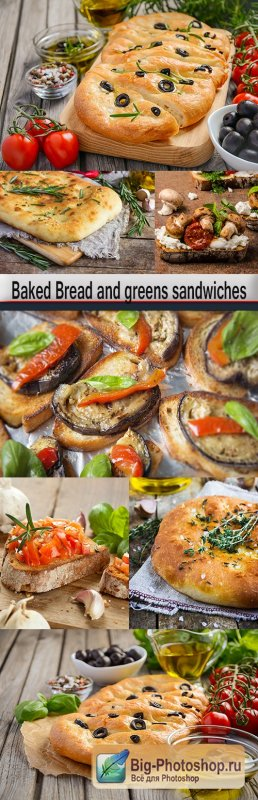 Baked Bread and greens sandwiches
