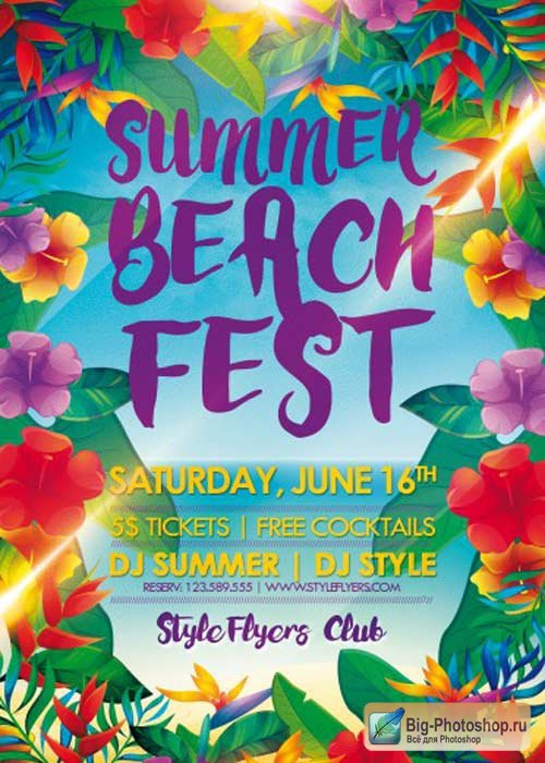 Summer Beach Fest V1 PSD Flyer Template