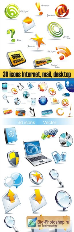 3D icons Internet, mail, desktop
